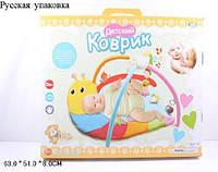 Коврик для малышей 898-30HB 12шт с погремушками на дуге, в короб, 63518см