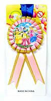 """Медаль детская """"Принцессы"""""""
