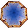 Великолепный женский зонт компактный полуавтомат ZEST (ЗЕСТ), Z23626-4  Антиветер!