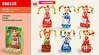 Кукла Катруся 080108 288шт2 6 видов, в коробке 9414 см