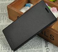 Книжка-чехол кожаный для Lenovo P70