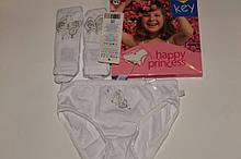 Комплект трусиків на дівчинку KEY GPC 129 A4 білі