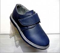 Синие туфли для мальчика на липучке