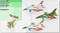 Самолет инерц, 509 240шт2 3 цвета, в пакете 321910см