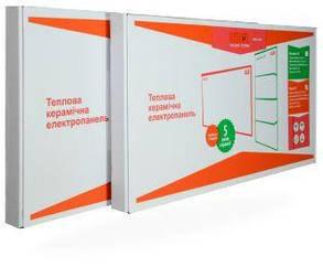 Керамическая интелектуальная панель DIMOL Mini Plus 01 (кремовая), 370 Вт с программатором, фото 2