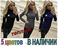 """Женский гольф теплый ЭМБЛЕМА """"Chanel"""""""