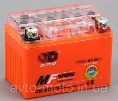 Аккумулятор АКБ 4А GEL оранжевый  OUTDO