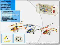 Вертолет аккум,ру 33012 24шт4 в чемоданчике 289,513см