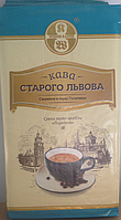 Кофе молотый Кава Старого Львова Лігумінна,250гр