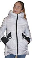 Модные куртки парки весенние для девочек (рост 134-156 см)
