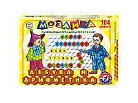 Іграшка мозаїка Азбука та арифметика ТехноК рос, арт,2087