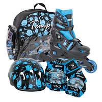 Роликовые коньки Ролики детские раздвижные UFO Baby skate (компл) 30-33