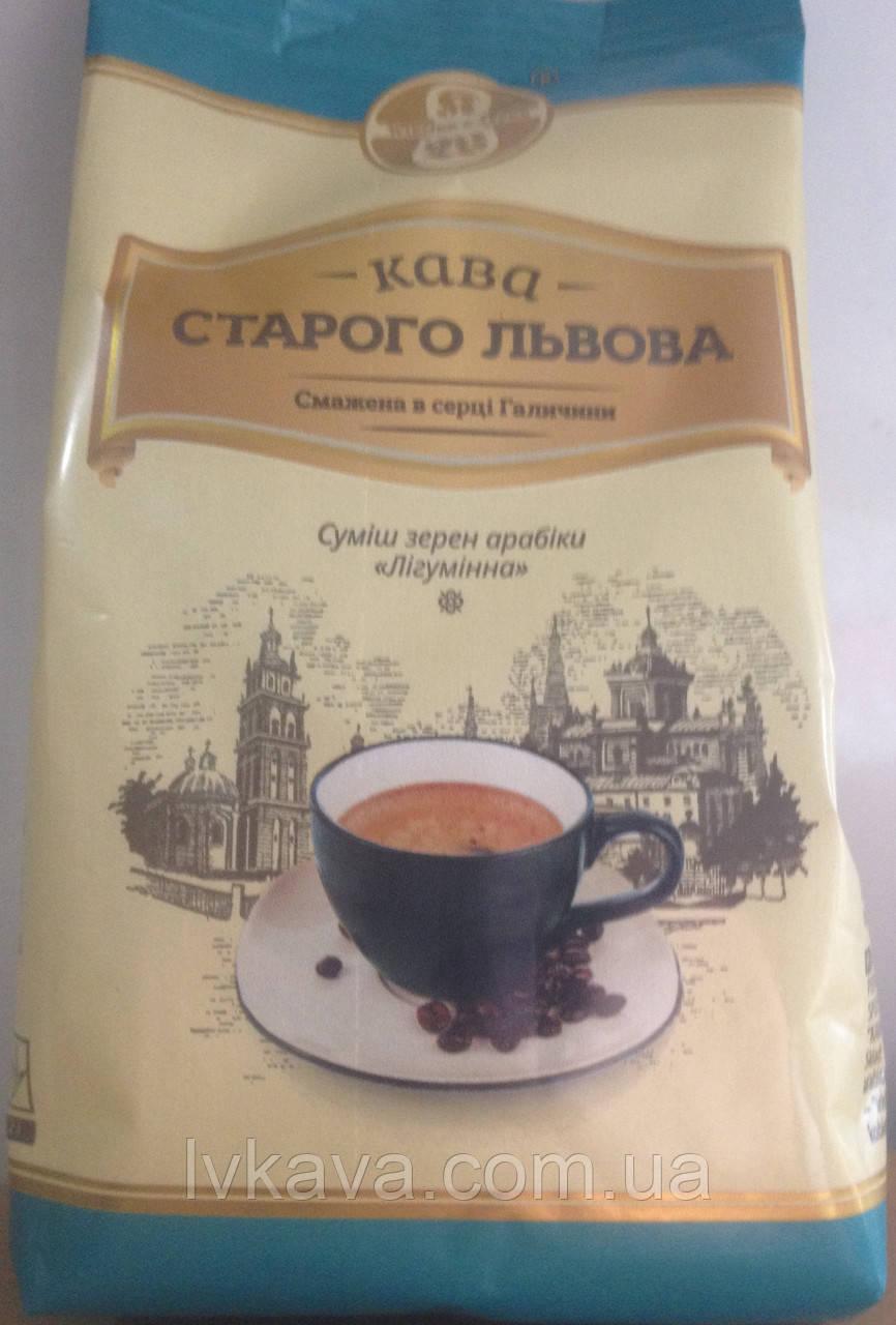 Кофе молотый Кава Старого Львова Лігумінна,100гр