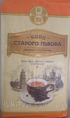 Кофе молотый Кава Старого Львова Сніданкова,250гр, фото 2