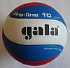 М'яч волейбольний Gala Pro-Lline 10 BV5581S