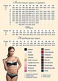 Комплект женского белья 80СD,85С  арт 1200 Ангела, фото 8