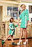 Повседневные женские платья, модные детские платья, в новой коллекции от ТМ «Seventeen»!