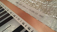 Инфракрасная термопленка (225вт) международный стандарт качества