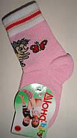 Носки детские демисезонные светло-розового цвета, р.12-14
