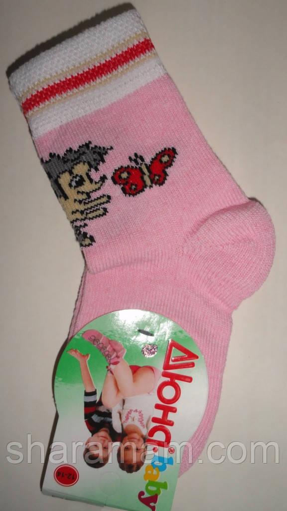 b1f4f2afb5962 Носки детские демисезонные светло-розового цвета, р.12-14, цена 18 ...