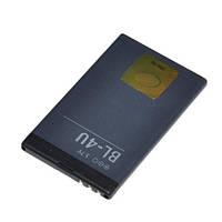 Аккумулятор АКБ для  Nokia BL- 4U 3120 classic/ 8800 Arte/ С5- 06/ С5- 03/ asha 300/ 5530(Оригинал)