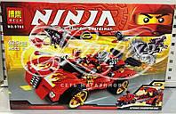 Bela конструктор NINJA 9796