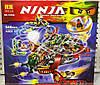 Bela конструктор NINJA 10398