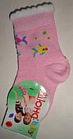 Носки детские демисезонные светло-розового цвета, р.12-14, фото 1