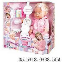 Кукла Лялечка 30667