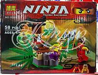 Bela конструктор NINJA 10315