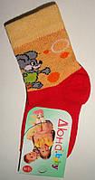 Носки детские демисезонные (цвет оранжевый/красный), р.12-14, фото 1
