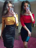 Двухцветное платье с открытыми плечами