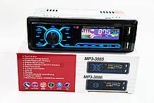 Автомагнітола Pioneer 3885 ISO MP3 Player, FM, USB, SD, AUX сенсорна магнітола