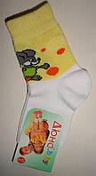 Носки детские демисезонные (цвет белый/желтый), р.12-14, фото 1
