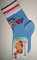 Шкарпетки дитячі демісезонні блакитного кольору, р. 12-14, фото 1