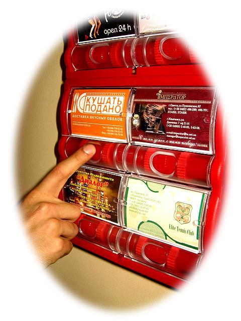 """Размещение карточек (визиток) в сети супермаркетов """"Сильпо"""" и """"Копейка"""""""