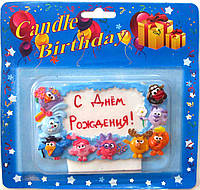 """Свечи для торта """" С Днем Рождения """" со смешариками"""