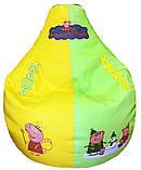 Кресло груша мешок ПЕППА мяч пуф для детей мягкий бескаркасный с именем, фото 2