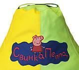 Кресло груша мешок ПЕППА мяч пуф для детей мягкий бескаркасный с именем, фото 3