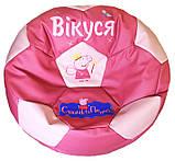 Кресло груша мешок ПЕППА мяч пуф для детей мягкий бескаркасный с именем, фото 4