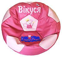 Бескаркасное кресло мяч мешок ПЕППА груша пуф для детей мягкий