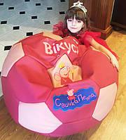 Кресло-мяч бескаркасный мешок ПЕППА груша пуф детский