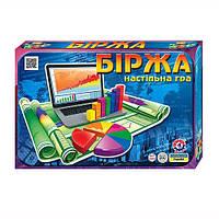 Економічна гра Біржа2 арт.0403