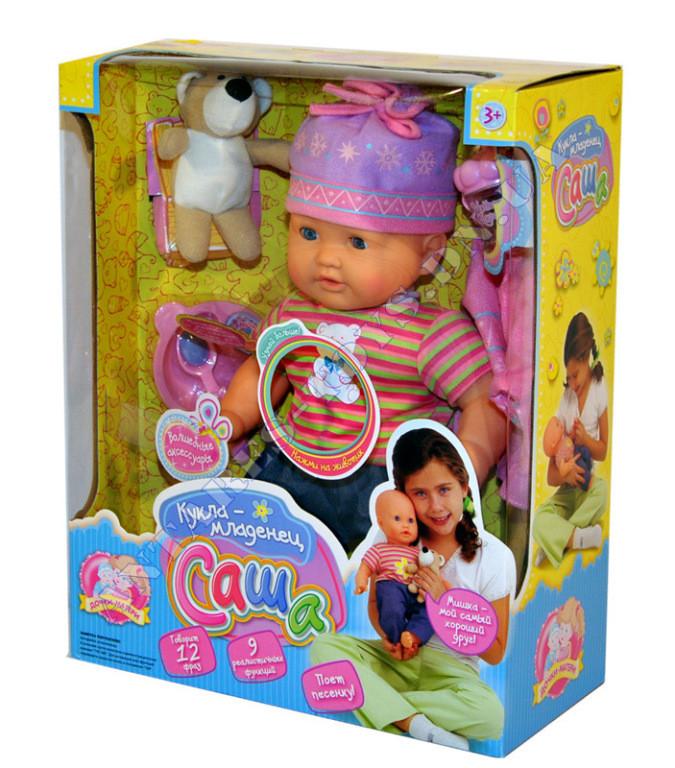 """Кукла интерактивная """"Дочки - Матери"""" - """"Саша"""" 5242 с мишкой, шевелит губами, говорит, поет, кушает."""