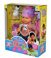 """Кукла интерактивная """"Дочки - Матери"""" - """"Саша"""" 5242 с мишкой, шевелит губами, говорит, поет, кушает., фото 1"""