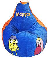 Бескаркасное кресло-мешок груша ДЖЕЙК  пуф детский мягкий
