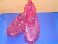 Аквашузы детские, обувь для пляжа и бассейна