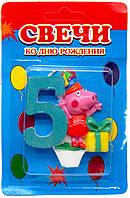 Свеча цифра на торт  Свинка Пеппа - 5