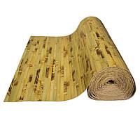 Обои бамбуковые,черепаховые светлые 17мм,ширина 2.5м