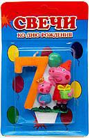 Свеча цифра на торт  Свинка Пеппа - 7
